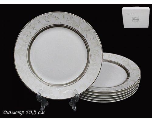 Набор 6 тарелок 16,5см Lenardi Серый шелк в подарочной упаковке Костянной фарфор