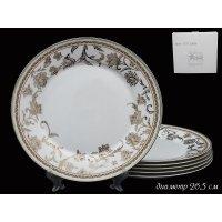 Набор 6 тарелок 26,5 см Lenardi Золотой цветок в подарочной упаковке