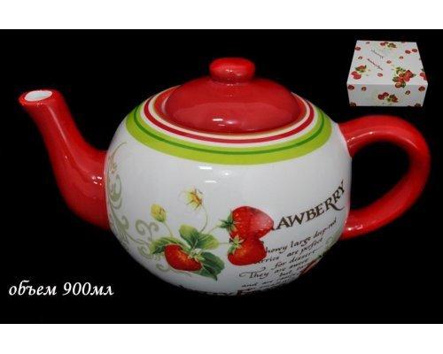 Чайник заварочный Земляника в подарочной упаковке 900мл Керамика
