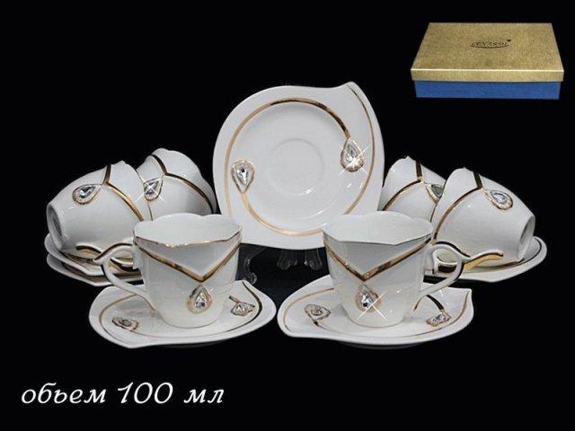 Кофейный набор Lenardi Алмаз на 6 персон 12 предметов в подарочной упаковке 100мл. Фарфор