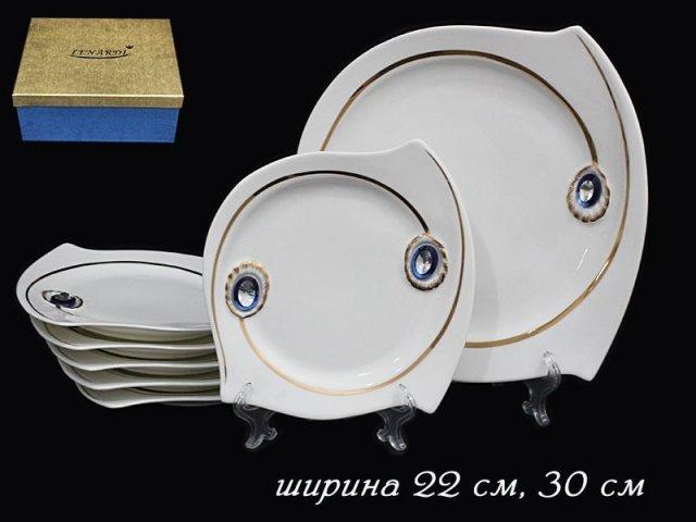 Набор из блюда 30см + 6 тарелок 22см Lenardi Сапфир в подарочной упаковке Фарфор