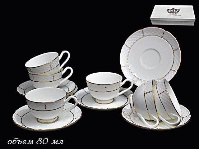Кофейный набор Lenardi Президентский на 6 персон 12 предметов в подарочной упаковке Фарфор