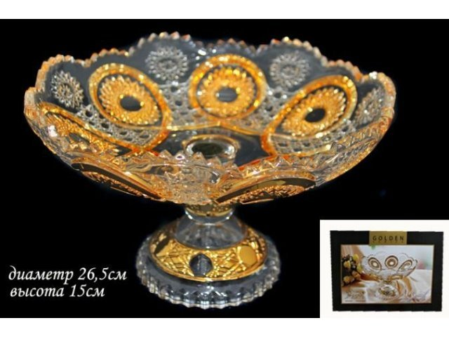 Фруктовница на ножке 26,5см. Lenardi Golden в подарочной упаковке Стекло