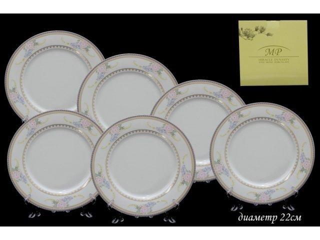 Набор из 6 тарелок 22см Lenardi Райский сад в подарочной упаковке Костяной фарфор