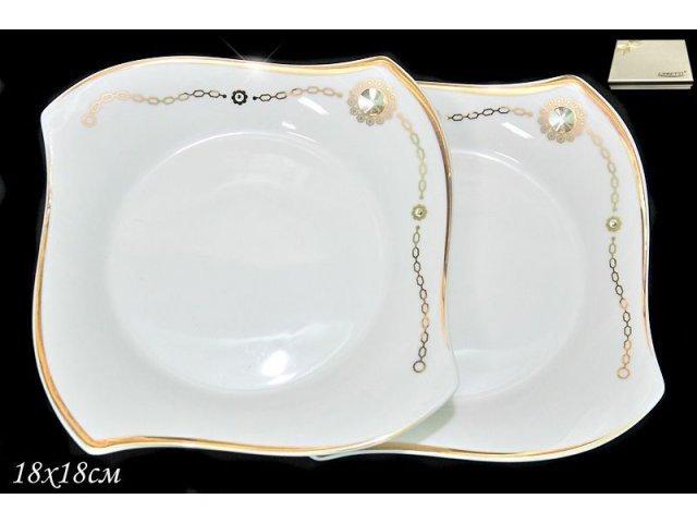 Набор из 2 тарелок 18см. Lenardi Золотая цепь в подарочной упаковке Фарфор