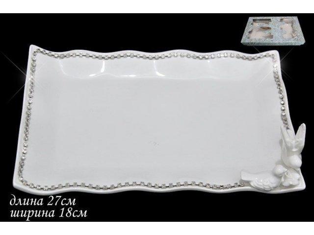 Прямоугольное блюдо 27см. Lenardi Голубь и голубка в подарочной упаковке Керамика