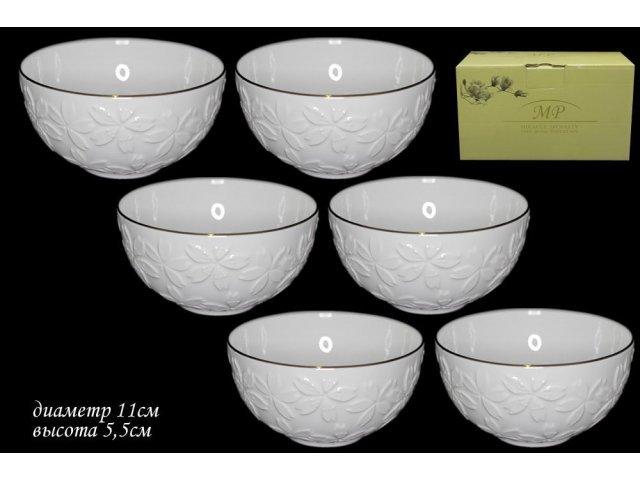 Набор из 6 салатников 12смв подарочной упаковке Lenardi Сакура Костяной фарфор