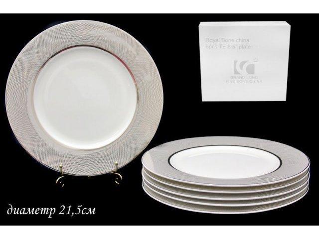 Набор из 6 тарелок 21,5см. Lenardi Серебряная симфония в подарочной упаковке Костяной фарфор
