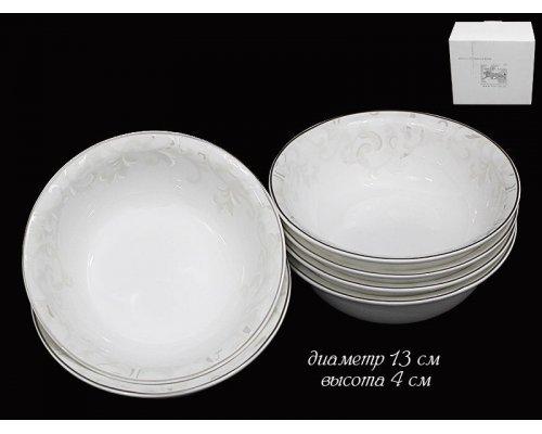 Набор из 6 салатников 13см Lenardi Серый шелк в подарочной упаковке Костянной фарфор