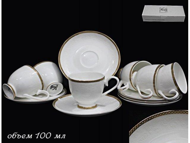 Кофейный набор Lenardi Galaxy gold на 6 персон 12 предметов в подарочной упаковке