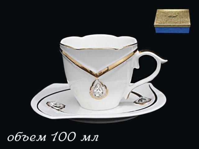 Набор кофейная чашка с блюдцем Lenardi Алмаз в подарочной упаковке 100мл. Фарфор