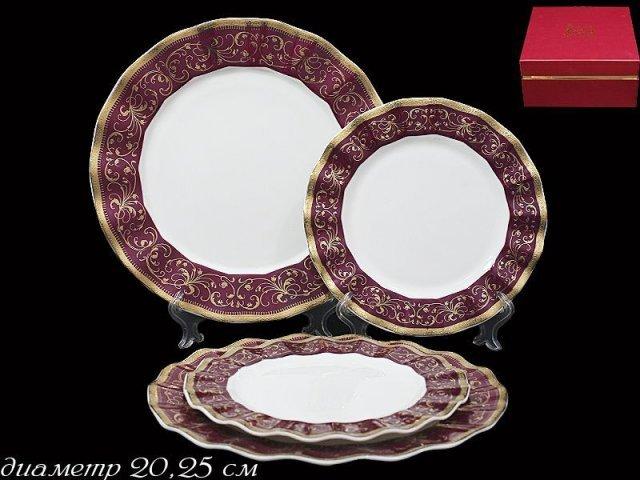 Набор 12 тарелок 20,25см Lenardi Великолепный век в подарочной упаковке