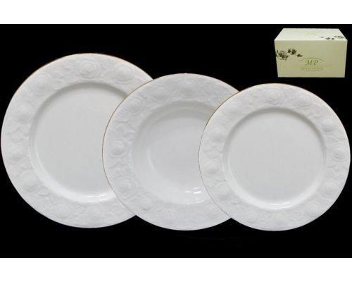 Набор из 18 тарелок Lenardi Белая роза на 6 персон в подарочной упаковке
