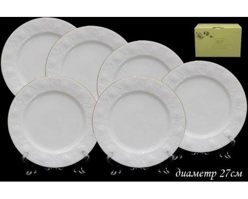 Набор из 6 тарелок 27 см в подарочной упаковке Lenardi Белая роза Костяной фарфор