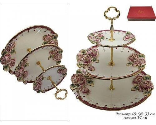 Трехъярусная этажерка 33, 26, 18см Роза Lenardi в подарочной упаковке Керамика