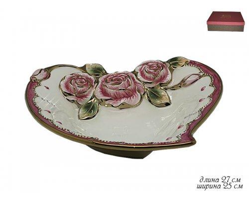 Блюдо в форме сердца 27см. Роза Lenardi в подарочной упаковке Керамика