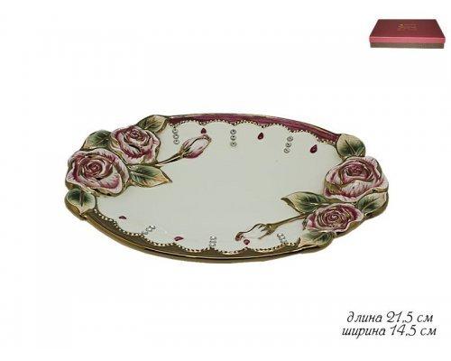 Блюдо овальное 21,5см. Роза Lenardi в подарочной упаковке Керамика