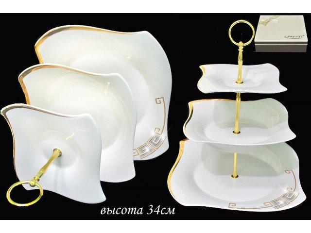 Трехъярусная этажерка в подарочной упаковке Стразы золото. Фарфор