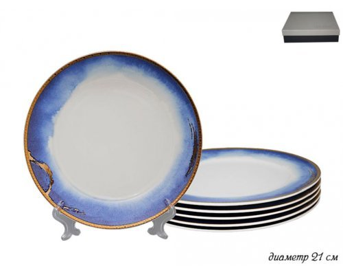 Набор из 6 тарелок Океан Lenardi 21 см
