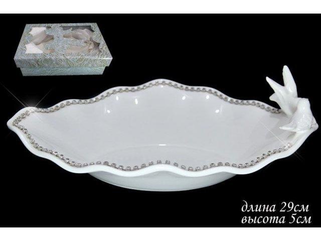 Салатник 29 см Голубь и голубка в подарочной упаковке. Керамика.