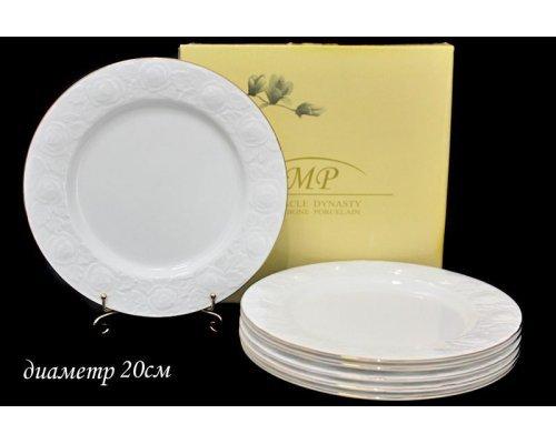 Набор из 6 тарелок 20 см в подарочной упаковке Lenardi Белая роза Костяной фарфор