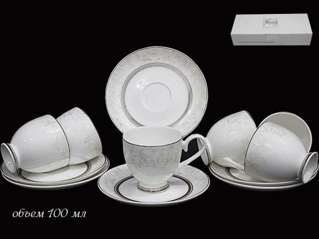 Кофейный набор Lenardi Серый шелк на 6 персон 12 предметов в подарочной упаковке Костянной фарфор