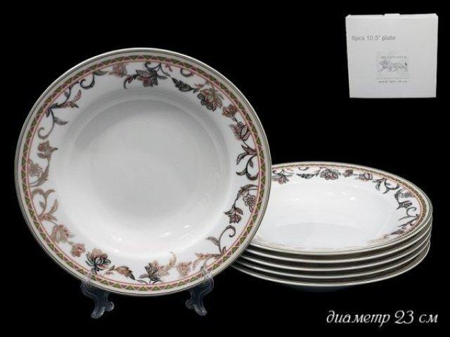 Набор 6 глубоких тарелок 23см Lenardi Золотой цветок в подарочной упаковке