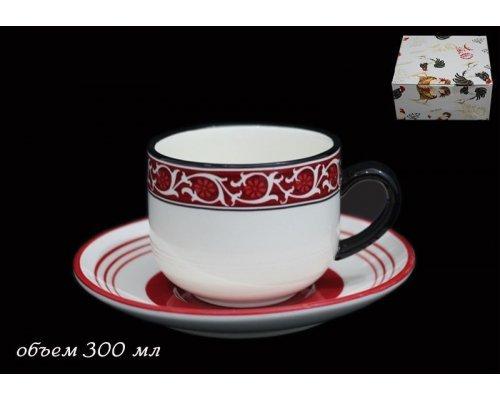 Чайный набор 2предмета Lenardi Итальянский петух в подарочной упаковке Керамика