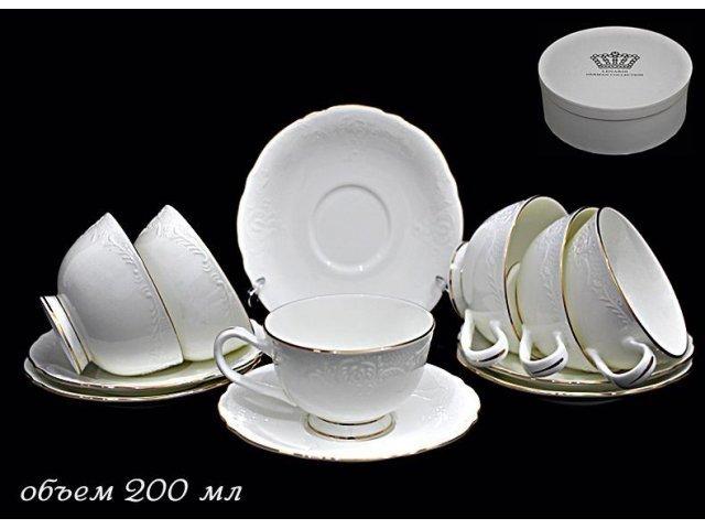 Чайный набор Lenardi Элита на 6 персон 12 предметов в подарочной упаковке Фарфор