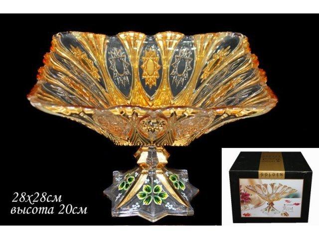 Фруктовница на ножке 28см. Lenardi Golden в подарочной упаковке Стекло