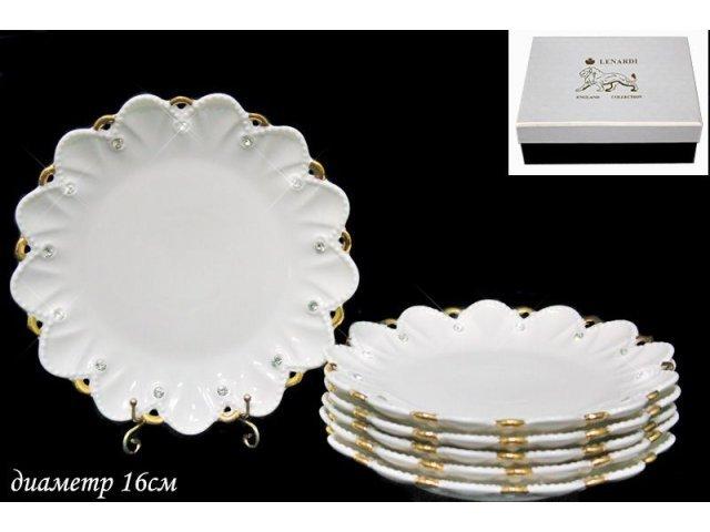 Набор из 6 круглых тарелок Lenardi Миллениум в подарочной упаковке 16см Фарфор