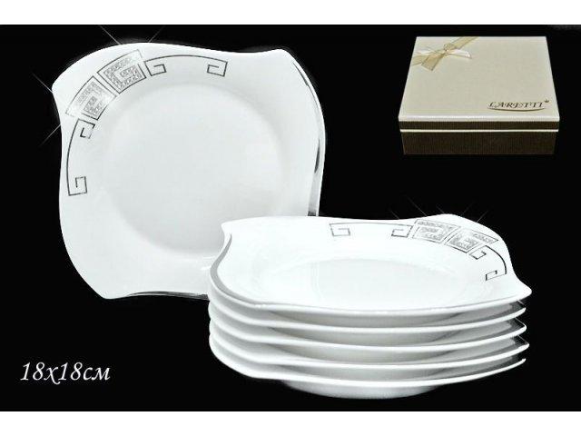 Набор из 6 тарелок 18см. в подарочной упаковке Lenardi Стразы серебро Фарфор