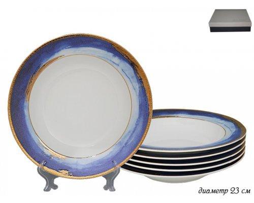 Набор из 6 глубоких тарелок 23 см Океан Lenardi