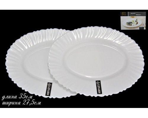 Набор из 2х овальных тарелок 25см Lenardi Триумф в подарочной упаковке Опаловое стекло