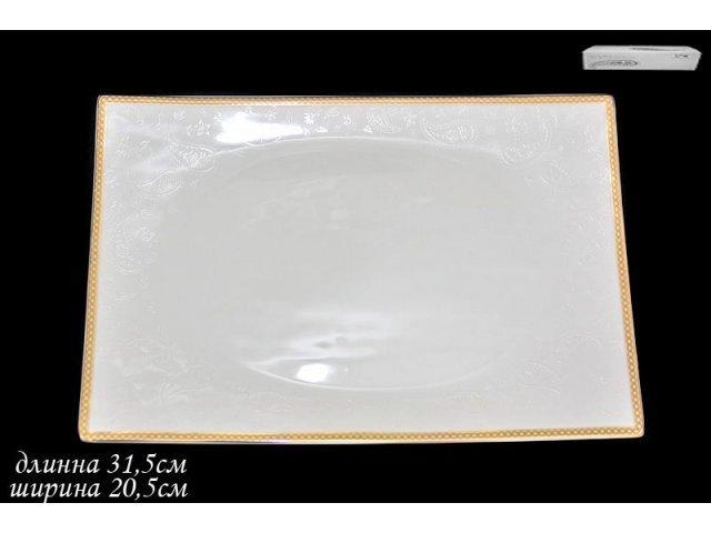 Прямоугольное блюдо 31,5см. в подарочной упаковке Lenardi Galaxy gold Костяной фарфор