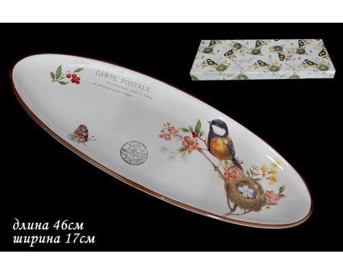 Овальне блюдо 46см Lenardi Снегирь в подарочной упаковке Керамика