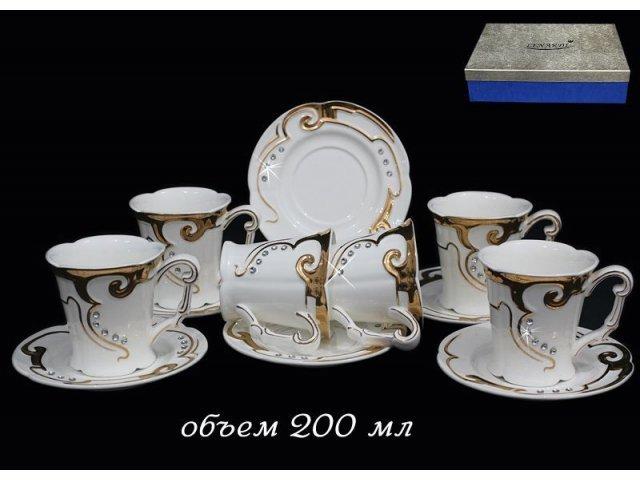 Чайный набор Lenardi Восточный узор в подарочной упаковке 200мл.Фарфор
