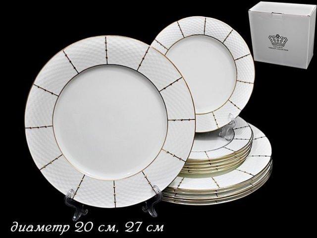 Набор из 12 тарелок Lenardi Президентский в подарочной упаковке (20см. и 27см.) Фарфор