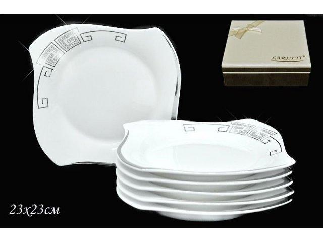Набор из 6 тарелок 23 см в подарочной упаковке Стразы серебро. Фарфор