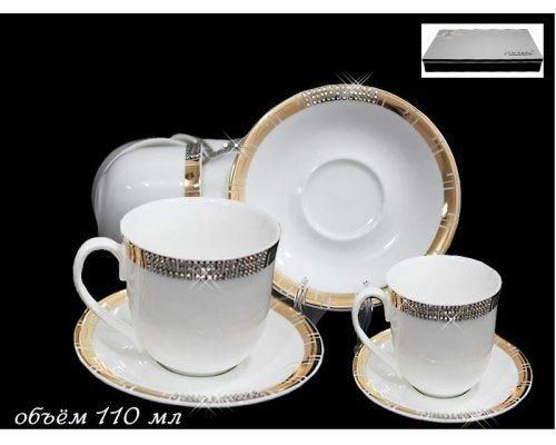 Кофейный набор в подарочной упаковке Lenardi Романтика на 6 персон 12 предметов Фарфор