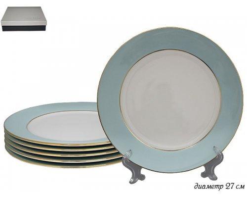 Набор из 6 тарелок 27 см Blue Lenardi