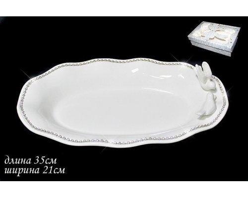 Овальное блюдо Lenardi Голубь и голубка 35см.в подарочной упаковке Керамика