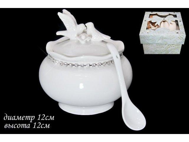 Сахарница с ложкой 12 см Голубь и голубка в подарочной упаковке. Керамика.