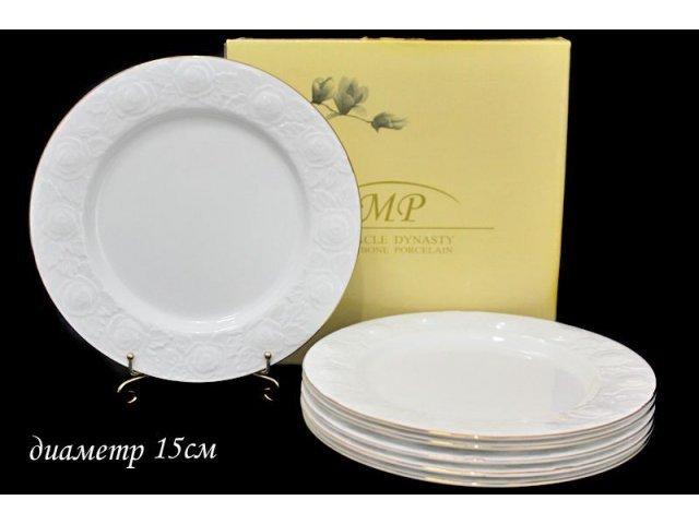Набор из 6 тарелок 15см. Lenardi Белая роза в подарочной упаковке Костяной фарфор