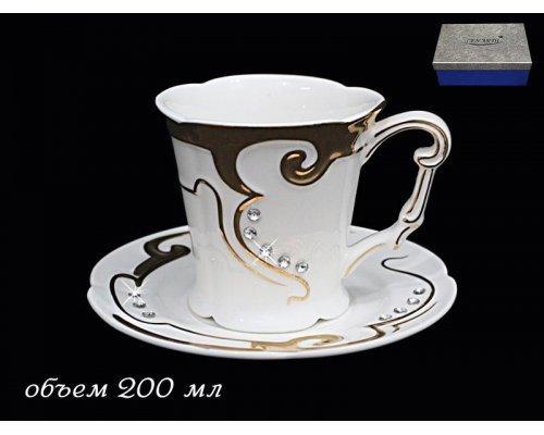 Набор чашка с блюдцем Lenardi Восточный узор 200мл. в подарочной упаковке Фарфор