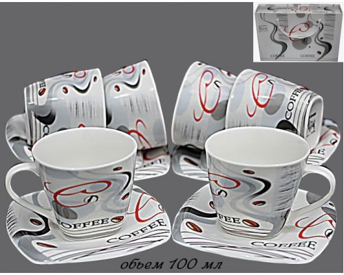Кофейный набор Lenardi на 6 персон 12 предметовв подарочной упаковке Фарфор