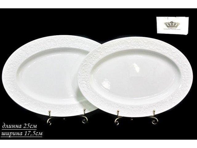 Набор из 2 овальных блюд 25см. Lenardi Грация в подарочной упаковке Фарфор