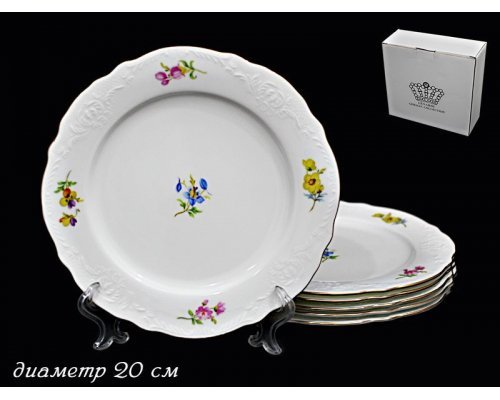 Набор 6 тарелок 20 см Lenardi Blumen в подарочной упаковке