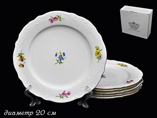 Набор 6 тарелок 20см Lenardi Blumen в подарочной упаковке Фарфор
