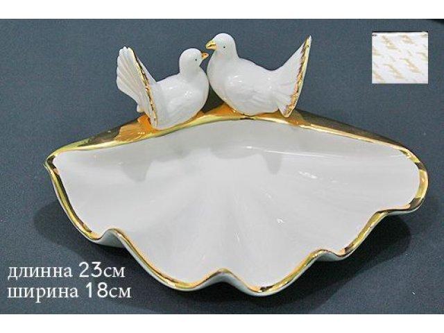 Блюдо 23 см с голубями в подарочной упаковке. Фарфор